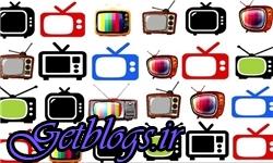 تماشای «رنگ خدا» و «کلاهقرمزی و فرزند ننه» ، فیلمهای تلویزیون در تعطیلات
