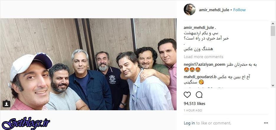 تصویر ، خبری در راه است؟، آشتی برادران قاسمخانی با مهران مدیری