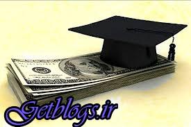 نخستین دوره پرداخت ارز دانشجویی سال 97 از فردا ، ارز دانشجویی در چه شرایطی پرداخت میشود؟