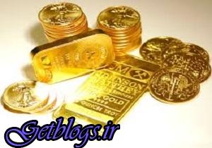 یورو ۷۵۱۲ تومان ، قیمت سکه به یک میلیون و ۹۷۵ هزار تومان رسید