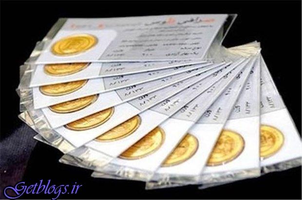 قیمت به یک میلیون و ۸۵۶ هزار تومان رسید ، سکه طرح تازه کمی ارزان شد