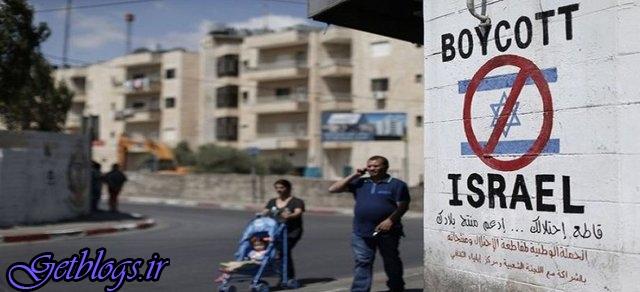 احتمال ممنوعیت واردات بعضی کالاهای اسرائیل در ترکیه
