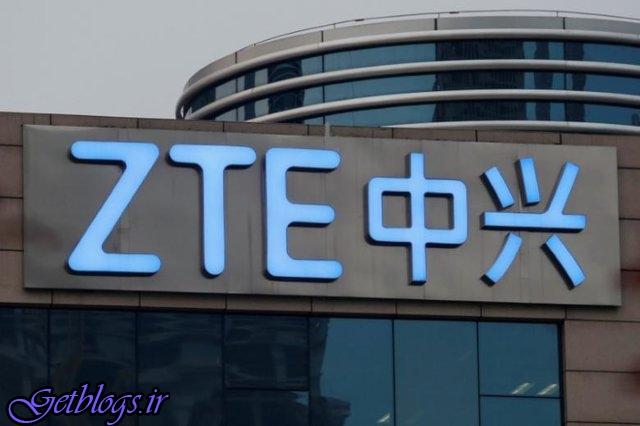 مذاکرات آمریکا جهت برطرف تحریم شرکت ZTE چین