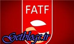 متن بیانیه) + FATF کارها تقابلی علیه کشور عزیزمان ایران را تمدید کرد(