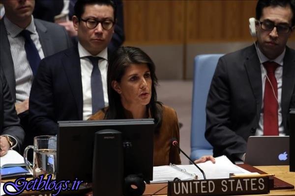 آمریکاخواستاررأی گیری شورای امنیت جهت قطعنامه پیشنهادی ضدسوری شد