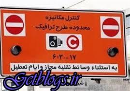 نمایندگان مجلس هزینه طرح ترافیک را از جیب مبارک بدهند! / عضو شورای شهر تهران