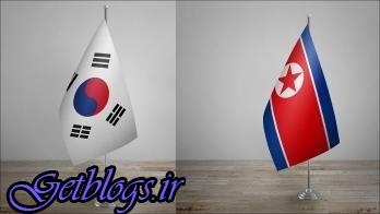کره شمالی یکی از شهروندان کره جنوبی را آزاد کرد
