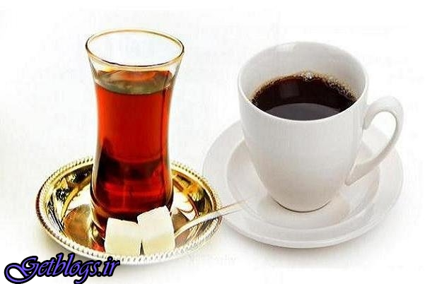 کم کردن ریسک سکته با نوشیدن روزانه سه فنجان قهوه و چای