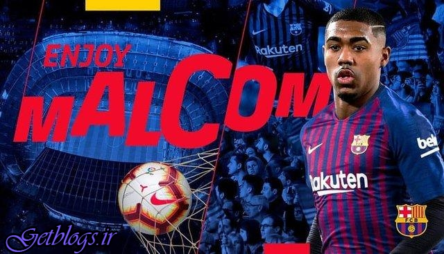 «مالکوم» به بارسلونا پیوست