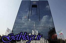 جرایم معوقات بانکی تا آخر سال ۹۶ بخشوده شد