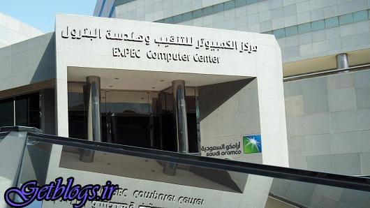 انتصاب یک زن به عنوان عضو هیئت مدیره شرکت ملی نفت عربستان