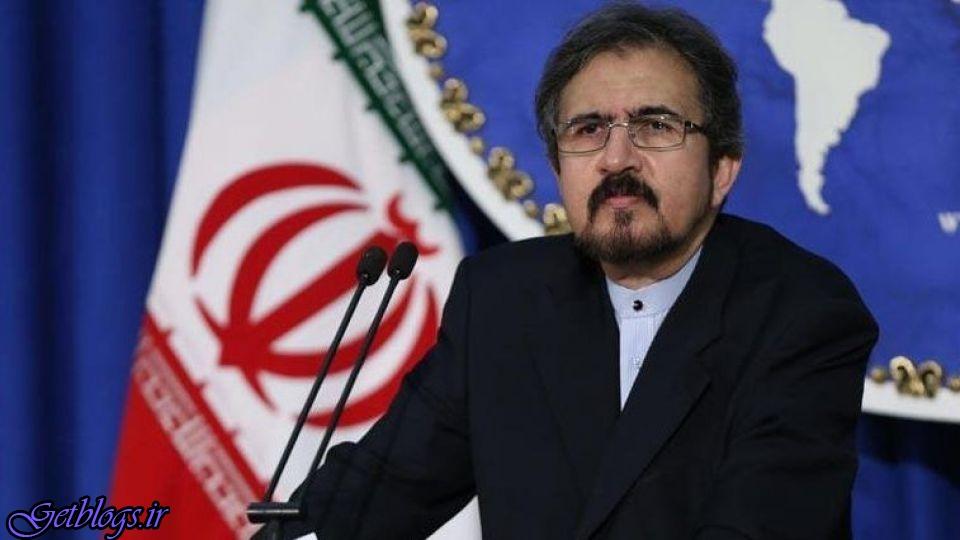 یادداشت اعتراضی کشور عزیزمان ایران راجع به صحبت پامپئو به سفارت سوئیس تحویل داده شد / سخنگوی وزارت خارجه