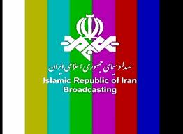 جدول پخش برنامه های صداوسیمای مرکزهمدان