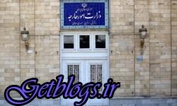 واکنش وزارت امور خارجه کشور عزیزمان ایران به تحریم «سیف»