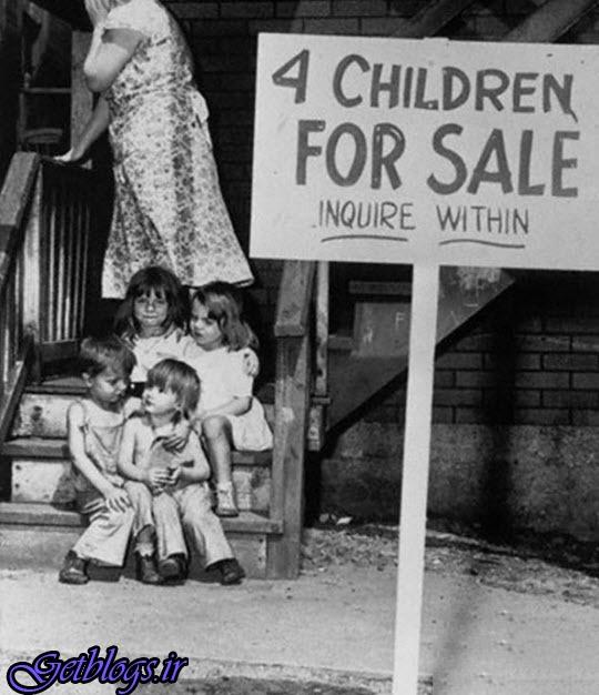 داستان مادری که در سال 1948 میلادی فرزند هایش را فروخت