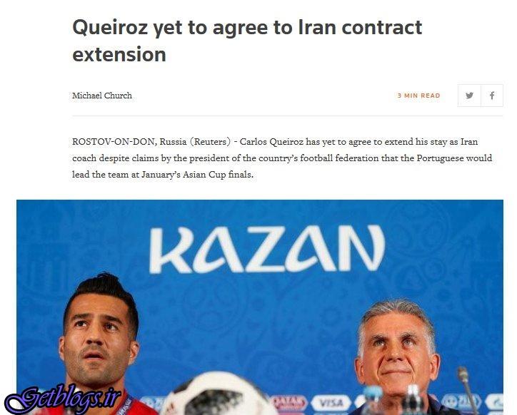 کیروش با فدراسیون فوتبال کشور عزیزمان ایران به توافق نرسیده است / رویترز