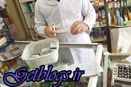 ورود شرکت غذا و دارو به تامین داروهای خارجی بیماران خاص