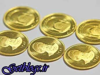 قیمت سکه ۵۵۰ هزار تومان کم کردن یافت