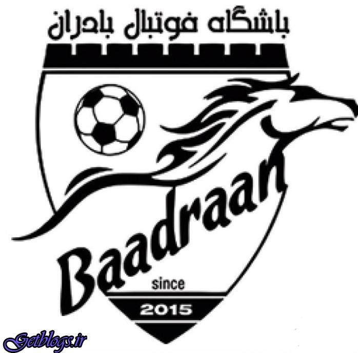 فوتبال ما پاک نیست / مدیرعامل کلوب بادران تهران