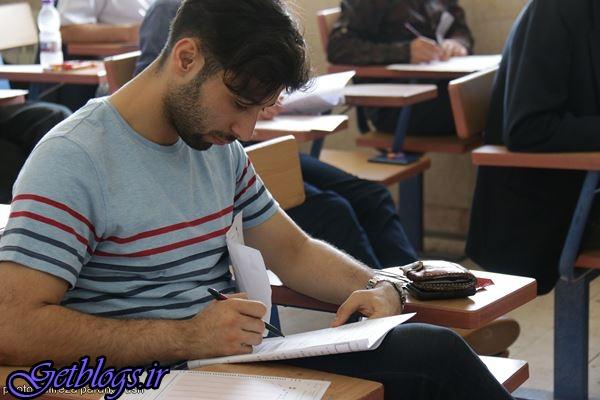 سیر تا پیاز گزینش رشته کارشناسیارشد دانشگاه آزاد اسلامی در سال 97
