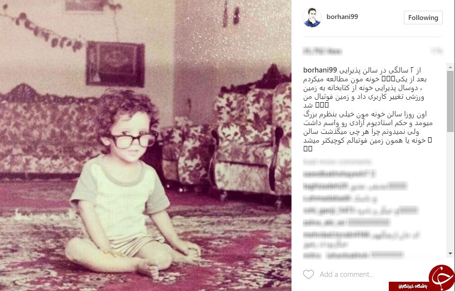 عکس دیده نشده از دوران کودکی آرش برهانی