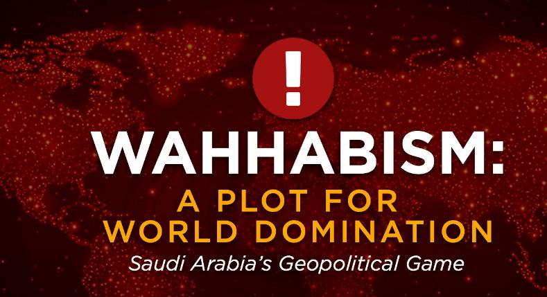 کمک عربستان به احداث مساجد در بنگلادش، جهت ترویج وهابیت است / واشنگتن تایمز