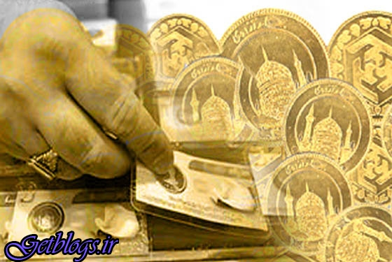 جهت معامله آتی سکه حداقل باید ۵ میلیون و ۴۰۰ هزار تومان اعتبار داشت