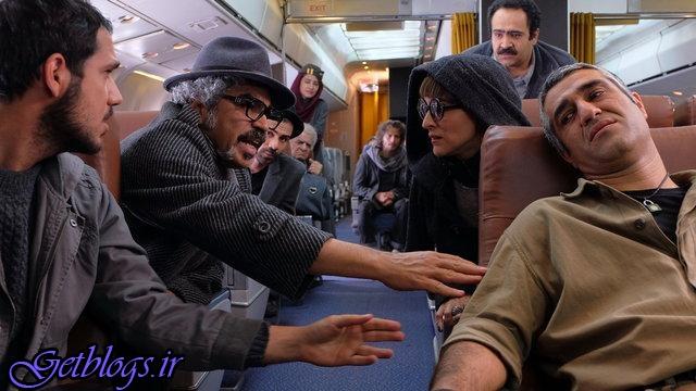 جدیدترین خبر از فیلم «ما همه با هم هستیم» کمال تبریزی