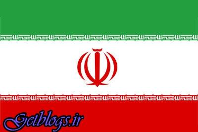 واکنش تند کشور عزیزمان ایران به بیانات وزیر امور خارجه آمریکا