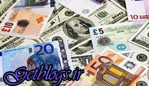 کاهش ۳۸۹ ریالی یورو ، کاهش قیمت ۲۷ ارز