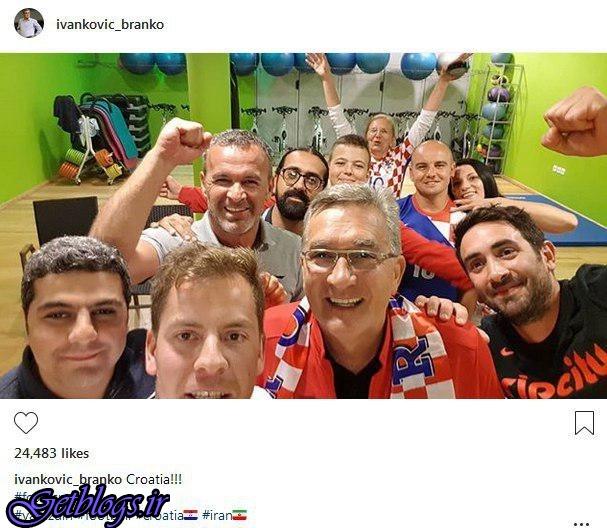 تصویر العمل مختصر و بافایده برانکو به افزایش تیمملی کشورش به فینال جام جهانی!
