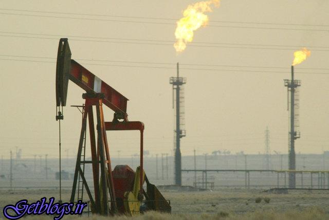 نفت ساز ناکوک زد