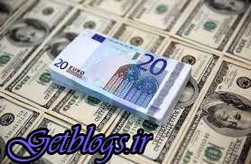 بازار ارز ثانویه در حال تعیین وظیفه ، تصمیم ارزی مهم دولت