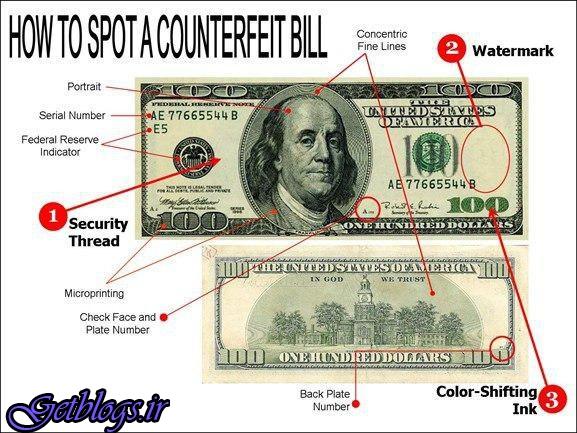 عکس) + چگونه دلار تقلبی را تشخیص دهیم؟ (